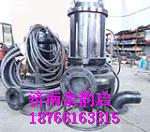 供应高温耐磨渣浆泵