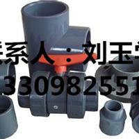 供应盘锦upvc管材厂家批发,价格低,任性