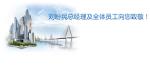 北京顺达德成商贸有限公司