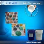 供应鹅卵石按摩垫透明硅胶