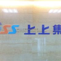 上海不锈钢管厂家