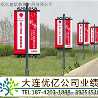 大连高新区路灯杆喷绘广告牌厂家-优亿装饰