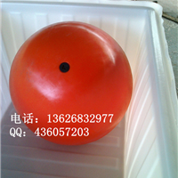 供应防腐浮球 80公分浮球厂家有