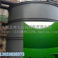 供应乙烯基环氧树脂玻璃鳞片胶泥/涂料产品