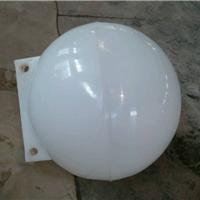 供应塑料浮球 圆形浮球厂家直销