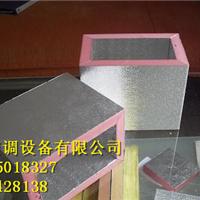 双面铝箔挤塑风管厂家、价格