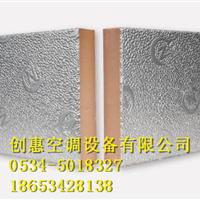 双面铝箔酚醛风管厂家、价格