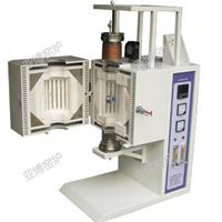 供应1200度开启式真空气氛管式电炉