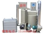 鑫隆新型保温板建材设备有限公司