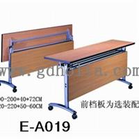 广东培训桌厂家,阅览桌批发,图书馆桌价格