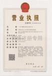 广西丰捷机电设备有限公司