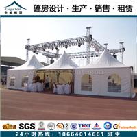 供应广州6mx6m铝合金白色尖顶帐篷