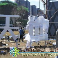 大连高新区房地产双面白钢烤漆立体字厂家