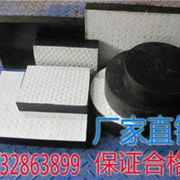 F4GYZ四氟板式桥梁橡胶支座厂家供应