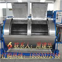 供应攀枝花泸州200KG大型半自动工业洗衣机