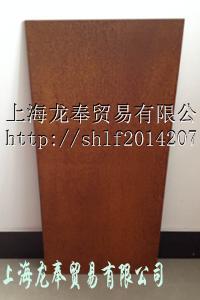 供应锈钢板/锈板/锈蚀钢板 规格齐全