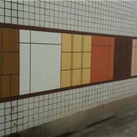 外墙装饰砂浆涂料