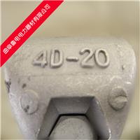 OPGW光缆防震锤 4d-20 预绞丝防震金具