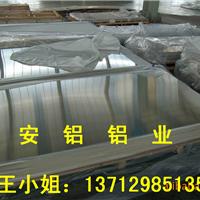 深圳铝板批发