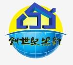 深圳市创世纪黑豹王建材有限公司