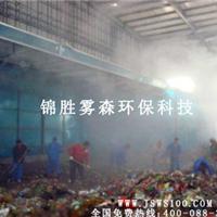 供应长沙垃圾站喷雾除臭设备-环保除臭