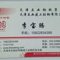 天津高频焊接薄壁H型钢厂家天津诚信通达