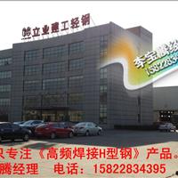 高频焊接H型钢厂家规格