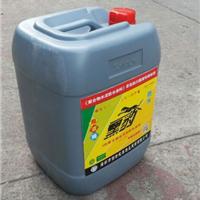 JSII型聚合物水泥防水涂料普通/高浓度/加强