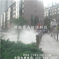 供应重庆人造雾设备-园林雾效景观免费设计