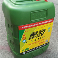 厂家热销JS-II型聚合物水泥防水涂料