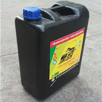 JSII型聚合物水泥防水涂料高浓度/普通/加强