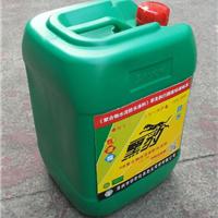 JSII型聚合物防水涂料普通/高浓度/加强