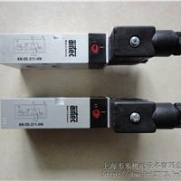 KN-05-520-HN--Airtec现货特价  量大更优惠
