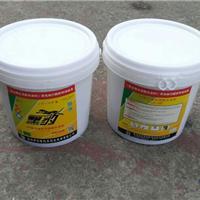 JSII型聚合物防水涂料加强/高浓度/普通