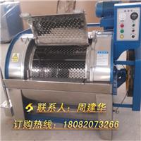 供应开封漯河大型工业200kg半自动洗衣机