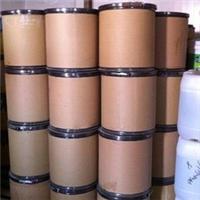 供应vae707乳液防火胶专用正品原装