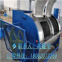 供应内江乐山200KG大型半自动工业洗衣机
