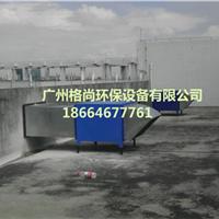 江西南昌静电油烟净化器去油烟效率高达95
