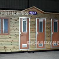 供应上海 杭州防腐木景区移动厕所