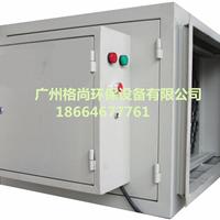 供应南京油烟克星餐饮静电式油烟净化器