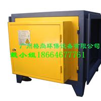 供应江门餐厨油烟净化器机