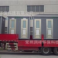 供应临沂 威海流动厕所 常州厕所专业制造商