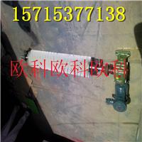 供应电动防bao滚刷清扫器  OKXQ-I-1000