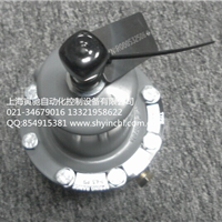 供应046H 046L 61R2 141-A进口煤气调压器
