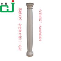 供应实木罗马柱装修材料KTV罗马柱厂家直销