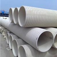 厦门哪里有卖U-PVC双壁波纹管漳州波纹管