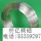 东莞市祈亿铜铝有限公司