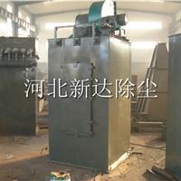 供应 除尘器 HD系列8964L单机布袋除尘器