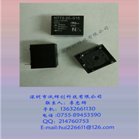 供应福特继电器NT73-2C-S 15DC5V15A五脚