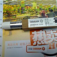 ��Ӧ����ŷ˾��LED T8�ƹ� OSRAM 12W6500K